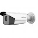 Hikvision DS2CE16D0T IT5F 2MP Camera, Hikvision 2MP Camera, Camera 2MP