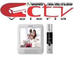 access control DS-KIS202, Hikvision DS-KIS202, Kamera Cctv Badung, Hikvision Badung, Security Alarm Systems Badung, Jual Kamera Cctv Badung